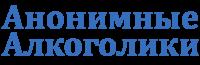 Анонимные Алкоголики - Тверская область